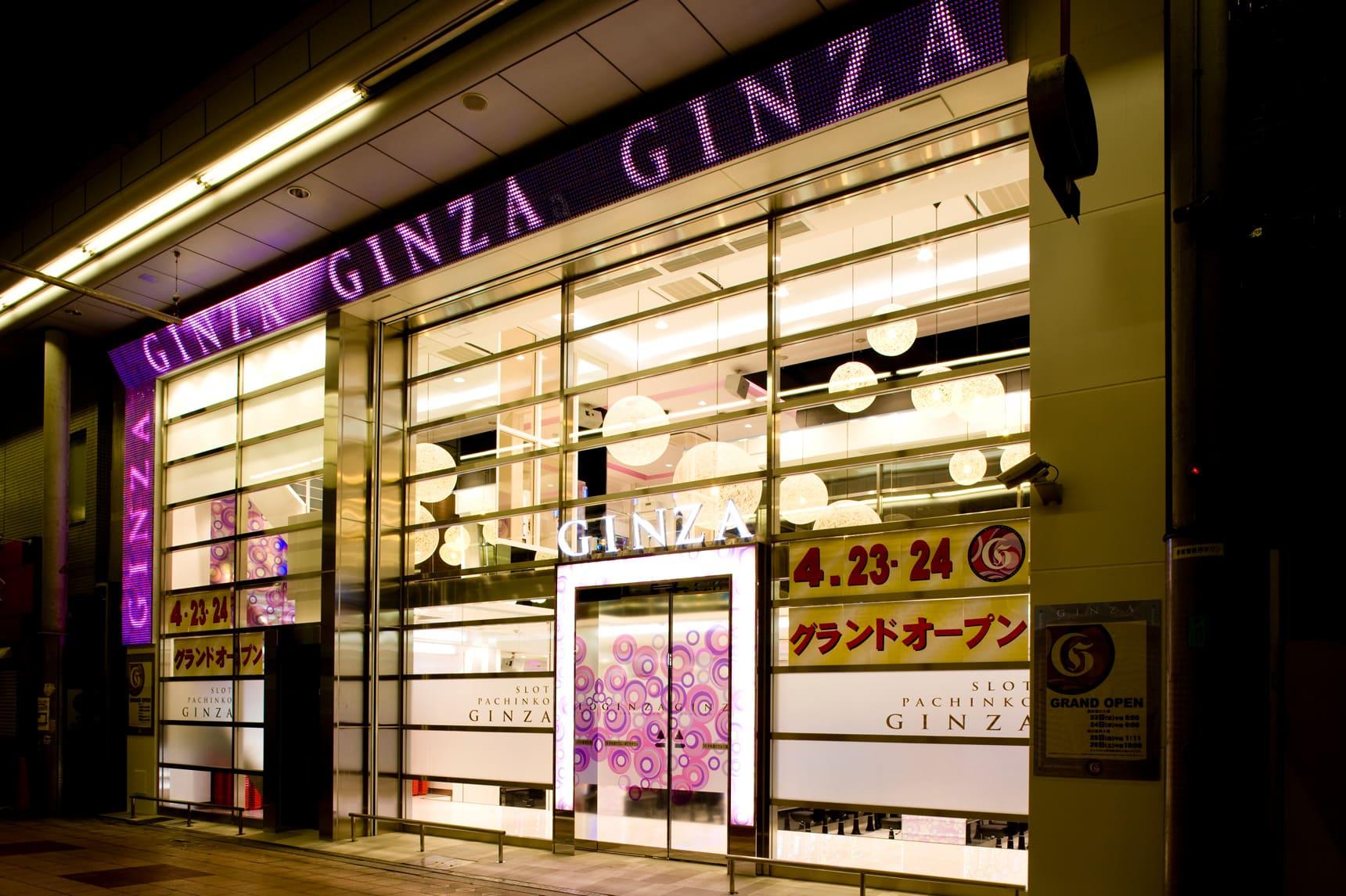 GINZA会館